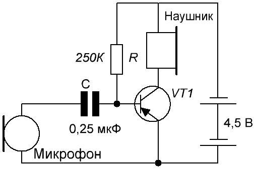 без него транзистор